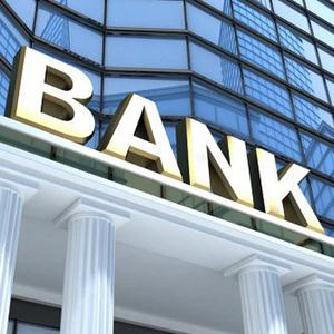 Банки Юргамыша