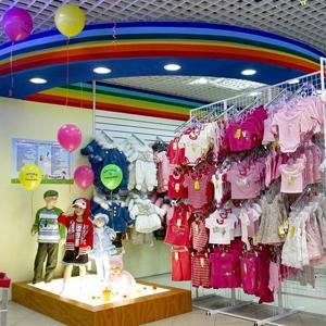 Детские магазины Юргамыша