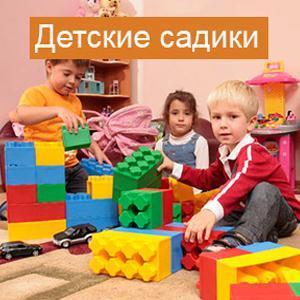 Детские сады Юргамыша