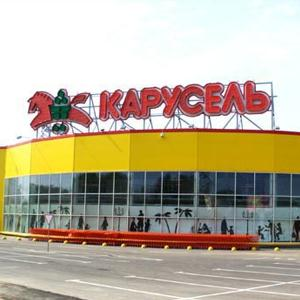 Гипермаркеты Юргамыша