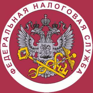 Налоговые инспекции, службы Юргамыша