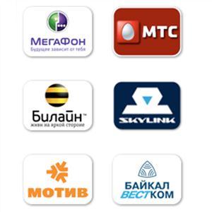 Операторы сотовой связи Юргамыша