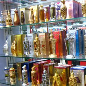 Парфюмерные магазины Юргамыша
