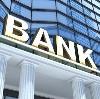 Банки в Юргамыше
