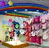 Детские магазины в Юргамыше