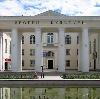 Дворцы и дома культуры в Юргамыше