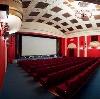 Кинотеатры в Юргамыше