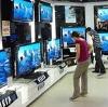 Магазины электроники в Юргамыше