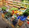 Магазины продуктов в Юргамыше