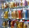 Парфюмерные магазины в Юргамыше