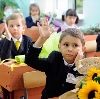 Школы в Юргамыше