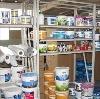 Строительные магазины в Юргамыше