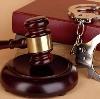 Суды в Юргамыше