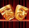 Театры в Юргамыше