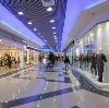 Торговые центры в Юргамыше