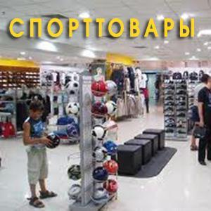 Спортивные магазины Юргамыша